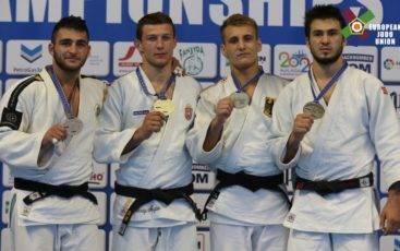 European Judo Union / Photographer: Kostadin Andonov